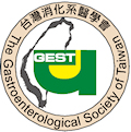 The Gastroenterological Society of Taiwan