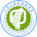 Taiwan Society of Coloproctology