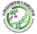 Taiwan Genomic Medicine and Biomarker Society