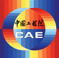 Chinese Academy of Engineering