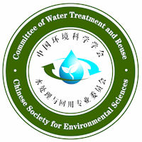 logo of the Committee of Water Treatment and Reuse