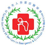 Taiwan Society of Geriatric Emergency and Critical Medicine
